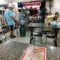 บรรยากาศ ข้าวต้มปลากิมโป้ (เฮียฮ้อ) เจริญกรุง