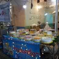 เค้กหอมมนต์เบเกอรี่ & กาแฟ Hip Cof Pattani นาเกลือปัตตานี
