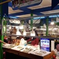 หน้าร้าน ขนมกุยช่าย เจ๊หงอ