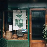 หน้าร้าน ดีทีเอฟ DTF : Family Hungry Place ป้อมปราบศัตรูพ่าย
