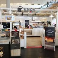หน้าร้าน After You Dessert Cafe Mega Bangna