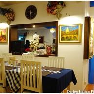 บรรยากาศ DORIGO Italian Pizza Cafe