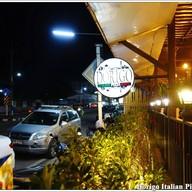 หน้าร้าน DORIGO Italian Pizza Cafe