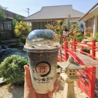 Kan Machi Cafe
