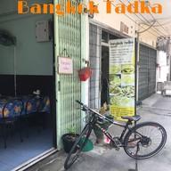 bangkok tadka