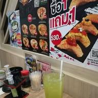 เซนได ซูชิบาร์ Sendai Sushi Bar