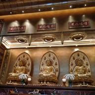 สถาบันพุทธศาสนาเถววาท มหานานโผวกวงซันไท่ฮว๋าซื้อ