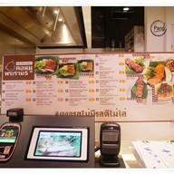 เมนู คอหมูพระราม5 สาขาสาทร Mahanakhon Thai Taste Hub