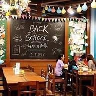เนสสึ คาเฟ่ (NESSU Café)2465 เนสสึ คาเฟ่
