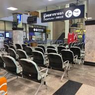 สนามบินนครศรีธรรมราช Nakhon Si Thammarat International Airport