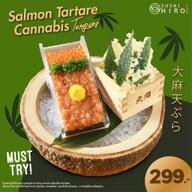 เมนูของร้าน Sushi Hiro Ramintra
