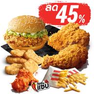 เมนูของร้าน KFC PTT ประเสริฐสิน