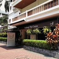 หน้าร้าน Khao เพลินจิต