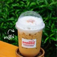 Coffee Gift & Restaurant บ้านสวน