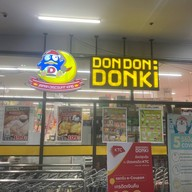บรรยากาศ Don Don Donki Thailand
