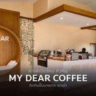 หน้าร้าน My Dear Coffee Hua Hin