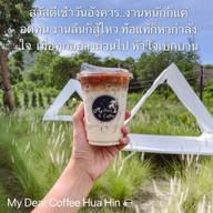 บรรยากาศ My Dear Coffee Hua Hin
