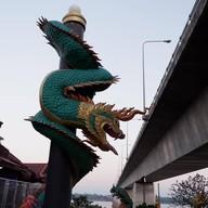 สะพานมิตรภาพ ไทย - ลาว แห่งที่ 2