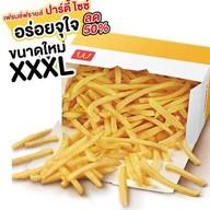 เมนูของร้าน McDonald's แมกซ์ แวลู นวมินทร์