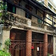 Patina Bangkok