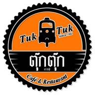 ตุ๊กตุ๊กคาเฟ่ : TUKTUK Cafe'