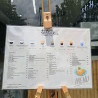 เมนู Nanami Cafe