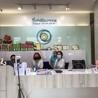 Revize Clinic Rayong