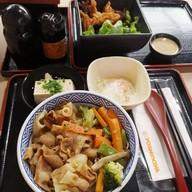 Yoshinoya โรงแรมเซนทารา