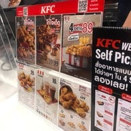 KFC Terminal 21 ชั้น5
