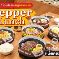 เมนูของร้าน Pepper Lunch Esplanade รัชดา