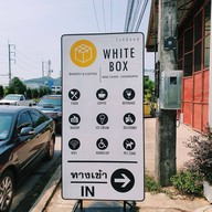 หน้าร้าน White Box