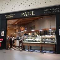 หน้าร้าน PAUL Bakery CentralWorld
