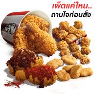 เมนูของร้าน KFC Big C คู้บอน