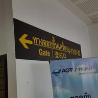 บรรยากาศ สนามบินภูเก็ต