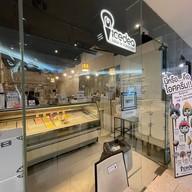 IceDEA หอศิลปวัฒนธรรมแห่งกรุงเทพมหานคร