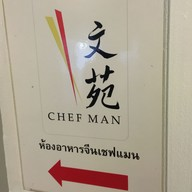 Chef man Eastin Grand Sathorn อีสติน แกรนด์ สาทร