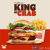 เมนูของร้าน Burger King ปั้มน้ำมันเอสโซ่ นครชัยศรี