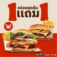 เมนูของร้าน Burger King สยามพารากอน