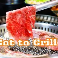 Got to Grill บางอ้อ