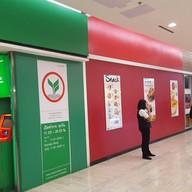 หน้าร้าน KFC มาบุญครอง ชั้น 1