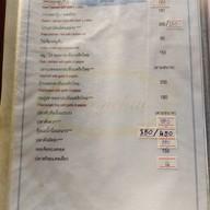 เมนู สมชายกาแฟสดและเกสท์เฮ้าส์