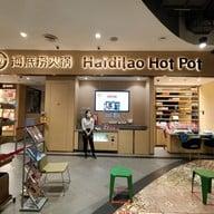 หน้าร้าน Haidilao เมญ่า เชียงใหม่