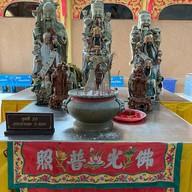 วิหารเทพสถิตพระกิตติเฉลิม (ศาลเจ้าหน่าจาซาไท้จื้อ)