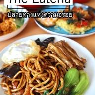 The Eateria Cloud