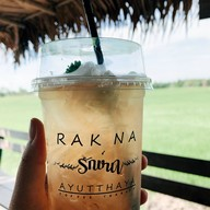 เมนูของร้าน Raks Na Coffee