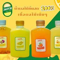 Juicy Freshjuice น้ำผลไม้คั้นสด อารีย์