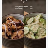 เมนู หุง HOONG 煮  หุงข้าวมันไก่ (สาทร ซ.8)