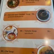 M&M Indian Thai Halal Restaurant
