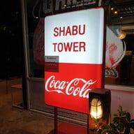 เมนู SHABU TOWER ชาบูทาวเวอร์ อารีย์