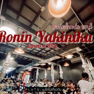 Ronin Yakiniku Japanese BBQ